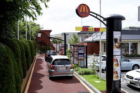 mcdonald_s-japan-drive-thru