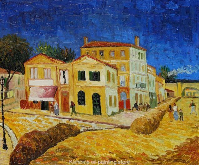 Vincent-s-House-in-Arles-by-Van-Gogh-oil-paintings-on-canvas-The-font-b-Yellow